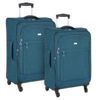 Текстильные чемоданы