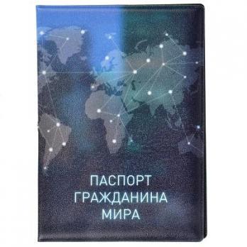 """Обложка для паспорта """"Гала"""""""