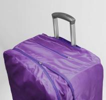 """Чехол для маленького чемодана """"Land"""""""