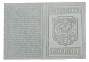 """Обложка для паспорта """"Matoon"""""""